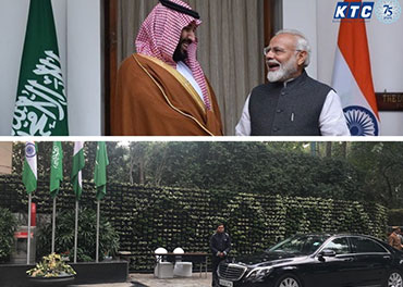 Visit of the Crown prince of Saudi Arabia to India 18-21st Feb 2019